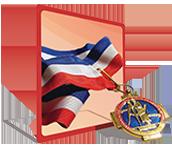 Logo Personnalités